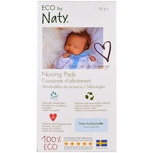 Нати, Nursing Pads, 30 Pads отзывы