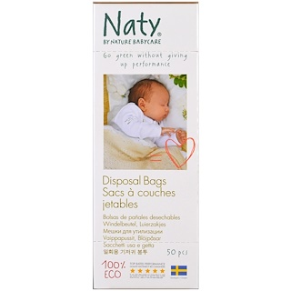 Naty, Disposal Bags, 50 Bags