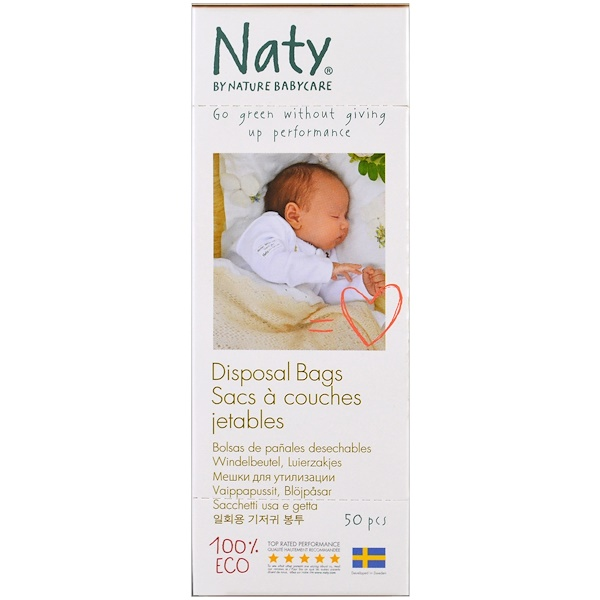 Naty, Disposal Bags, 50 Bags (Discontinued Item)