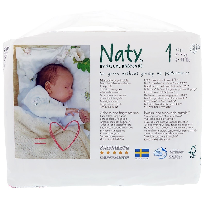 Diapers, Size 1, 4-11 lbs (2-5 kg), 26 Diapers