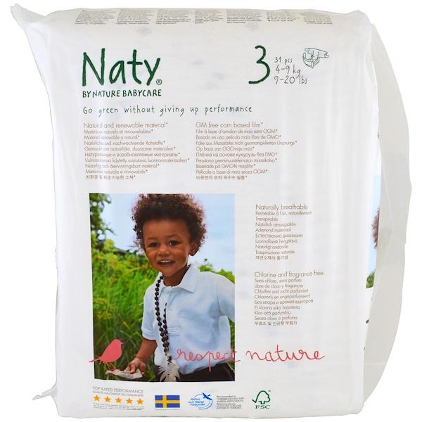 Naty, おむつ, サイズ3, 9-20 lbs (4-9 kg), 31個入り (Discontinued Item)