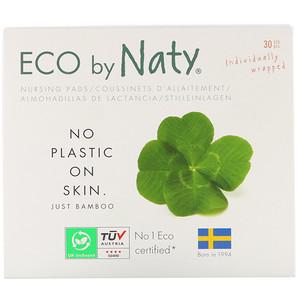 Нати, Nursing Pads, 30 Individually Wrapped Pads отзывы покупателей