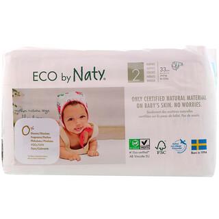 Naty, Fraldas para pele sensível, tamanho 2, 6-13 lbs (3-6 kg), 33 fraldas