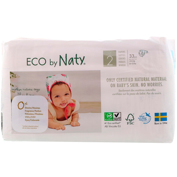 Diapers for Sensitive Skin, Size 2, 6-13 lbs (3-6 kg), 33 Diapers
