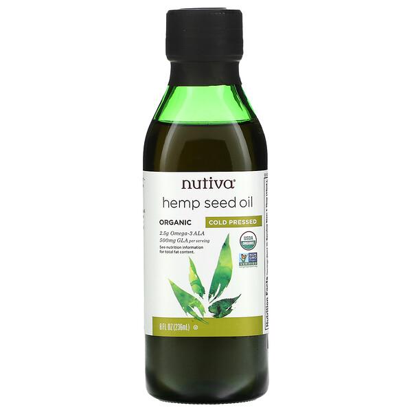 Organic Hemp Seed Oil, Cold Pressed, 8 fl oz (236 ml)