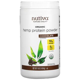 Nutiva, غذاء عضوي مثالي، مخفوق بروتين القنب، بالشيكولاته، 16 أوقية (454 جم)