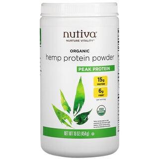 Nutiva, سوبرفود عضوي، بروتين القنب، 15 جم، 16 أونصة (454 جم)