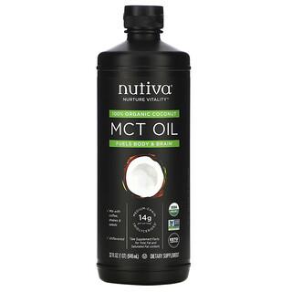 Nutiva, 全有機椰子 MCT 油,無味,32 液量盎司(946 毫升)
