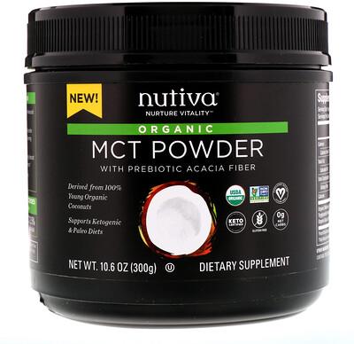Купить Nutiva Органический порошок MCT, 10, 6 унции (300 г)