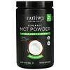 Nutiva, Органический порошок MCT, 10,6 унции (300 г)
