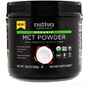 Nutiva, Organic MCT Powder, 10.6 oz (300 g)