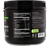Nutiva, Organic MCT Powder, 10.6 oz (300 g)