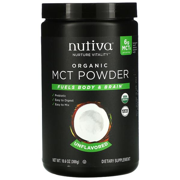 Organic MCT Powder, Unflavored, 10.6 oz (300 g)