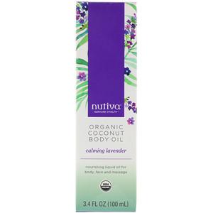 Нутива, Organic Coconut Body Oil, Calming Lavender, 3.4 fl oz (100 ml) отзывы