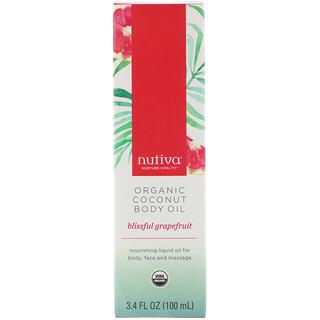 Nutiva, Organic Coconut Body Oil, Blissful Grapefruit, 3.4 fl oz (100 ml)