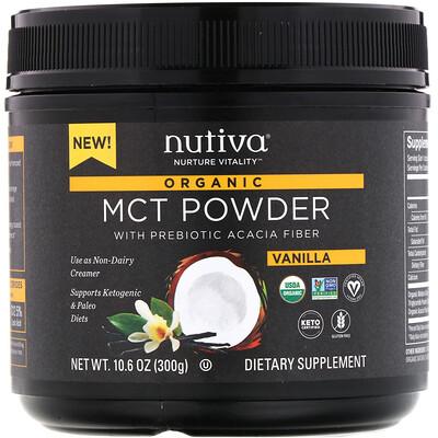 Купить Nutiva Органические среднецепочечные триглицериды (MCT) в виде порошка, со вкусом ванили, 300г
