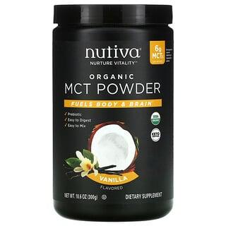 Nutiva, Organic MCT Powder, Vanilla, 10.6 oz (300 g)