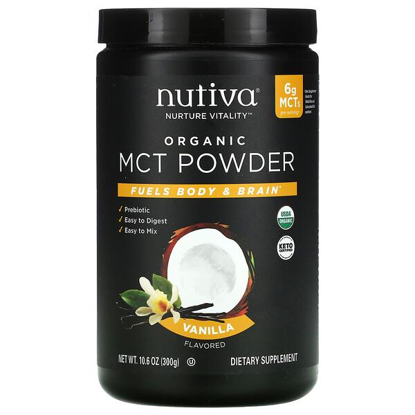 Organic MCT Powder, Vanilla, 10.6 oz (300 g)