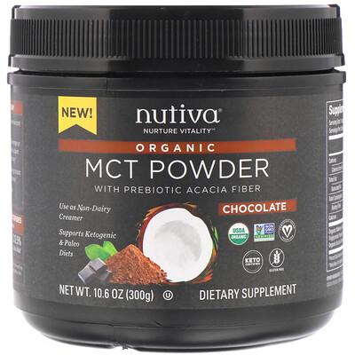 Купить Nutiva Органические среднецепочечные триглицериды (MCT) в виде порошка, со вкусом шоколада, 300г (10, 6унции)