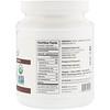 Nutiva, 有機初榨椰子油,54液盎司(1.6升)