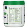 ALLMAX Nutrition, CytoGreens, Premium Green Superfood for Athletes, Acai Berry Green Tea, 1.2 lbs (535 g)
