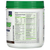 ALLMAX Nutrition, CytoGreens, Premium Green Superfood for Athletes, Chocolate, 1.5 lbs (690 g)