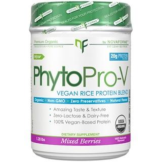 NovaForme, PhytoPro-V、USDA(米国農務省)認定ロー・オーガニック・プレミアムビーガン・ライスプロテイン、ミックスベリー、1.28ポンド (580 g)