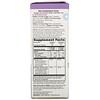 Nature's Way, Sambucus for Kids, Standardized Elderberry, Immune Syrup, 4 fl oz (120 ml)
