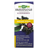 Nature's Way, Sambucus Immune, Elderberry, Standardized, 4 fl oz (120 ml)