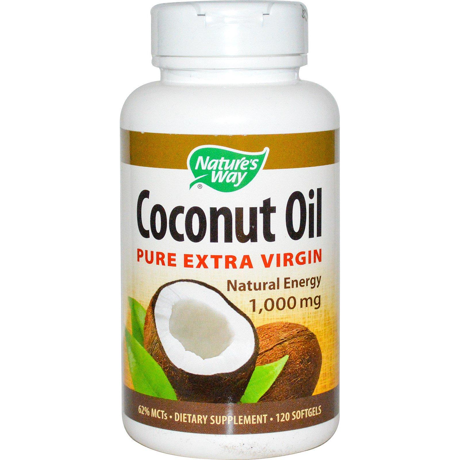 Nature's Way, Чистое кокосовое масло холодного отжима, 1000 мг, 120 гелевых капсул