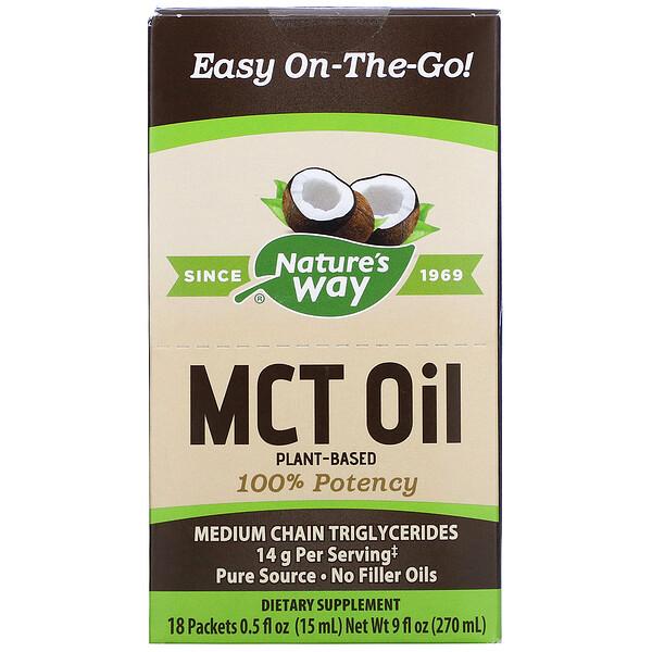 Nature's Way, MCTオイル、18 パケット、各0.5 fl oz (15 ml)