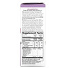 Nature's Way, Sambucus For Kids, Standardized Elderberry, Nighttime Syrup with Melatonin, 4 fl oz (120 ml)