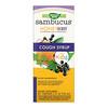Nature's Way, Sambucus Kids HoneyBerry Cough Syrup, 4 fl oz
