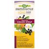Nature's Way, Sambucus for Kids,  HoneyBerry NightTime Cough Syrup, 4 fl oz (120 ml)