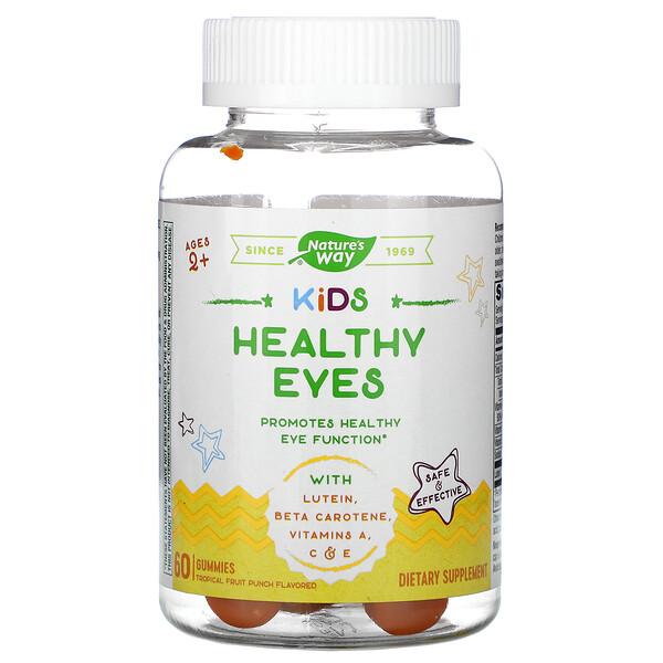 Nature's Way, поддержка здоровья зрения, для детей от 2лет, пунш из тропических фруктов, 60 жевательных мармеладок