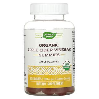 Nature's Way, Organic Apple Cider Vinegar Gummies, Apple, 250 mg, 60 Gummies