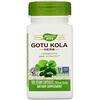Gotu Kola Herb, 950 mg, 100 Vegan Capsules