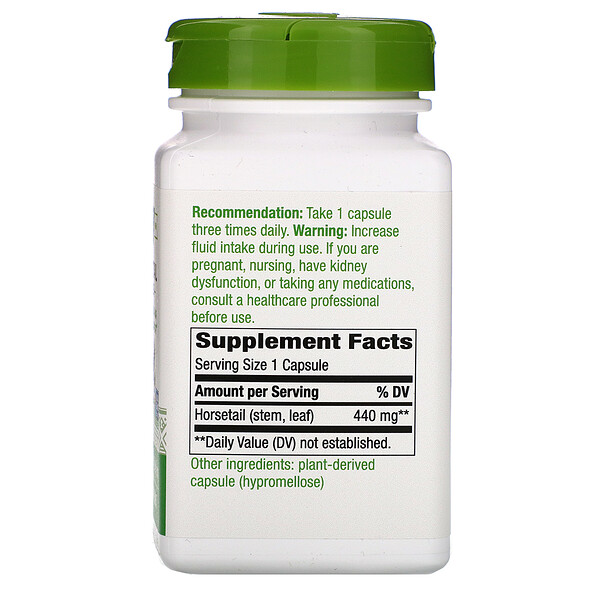 Horsetail Grass, 440 mg, 100 Vegan Capsules
