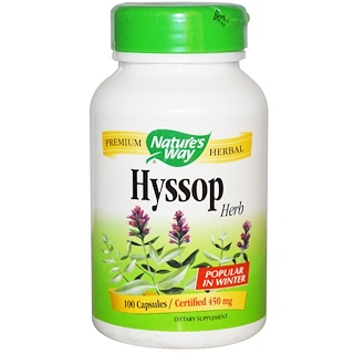 Nature's Way, Hyssop Herb, 450 mg, 100 Capsules