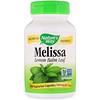 Nature's Way, Melissa, Lemon Balm Leaf, 500 mg, 100 Vegetarian Capsules