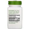 Nature's Way, Marshmallow Root, 480 mg, 100 Vegan Capsules