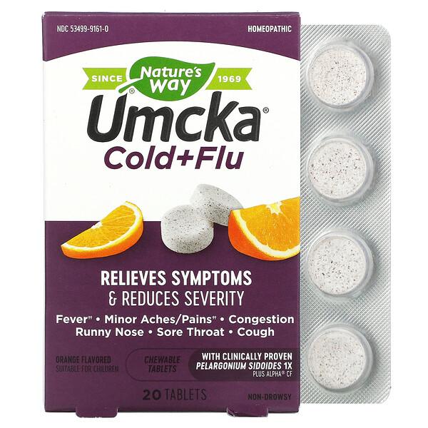 Umcka,受凉+着凉,橘子味,20可咀嚼片