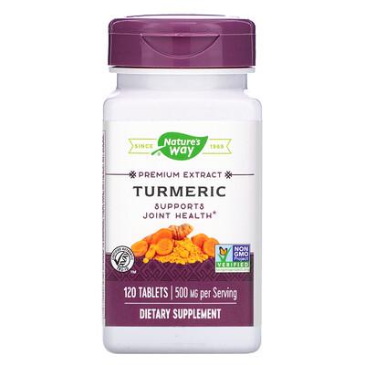 Nature's Way Куркума, стандартизированная, 120 таблеток