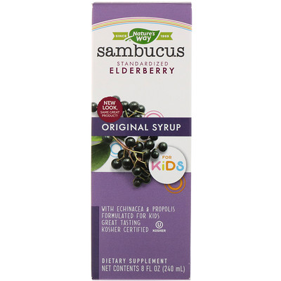 цена на Sambucus for Kids, Standardized Elderberry, Original Syrup, 8 fl oz (240 ml)
