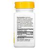 Nature's Way, Vitamin D3, 50 mcg, 240 Softgels