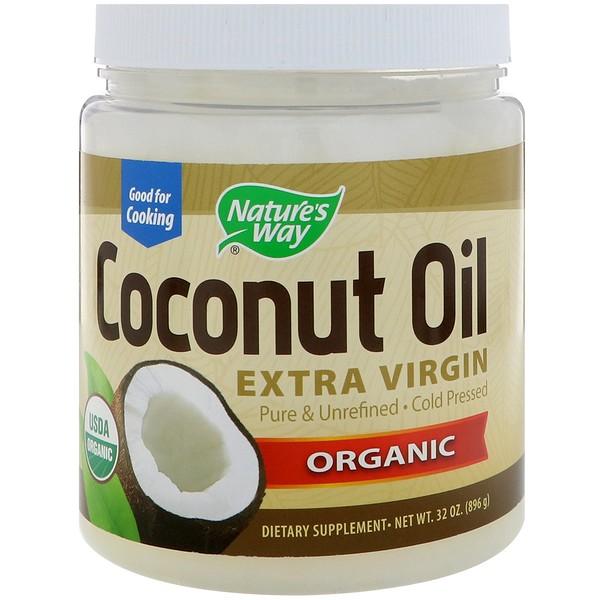 Nature's Way, 有機,椰子油,特級初榨,32盎司(896克)