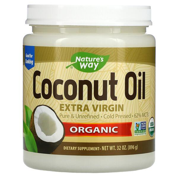 Nature's Way, Aceite de coco orgánico, Extra virgen, 896g (32oz)