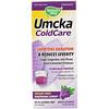 Umcka - лекарство от простуды, успокаивающий сироп, без сахара, виноградный вкус, 4 унции (120 мл)