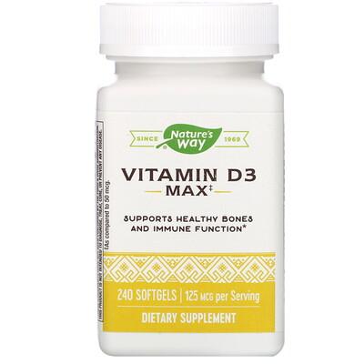 ВитаминD3, 5000МЕ, 240мягких таблеток витамин d3 5000 ме 90 жевательных таблеток