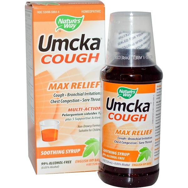 Nature's Way, Umcka咳嗽緩解糖漿,4盎司(120毫升)